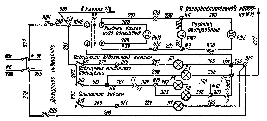Рис 197 Электрическая схема