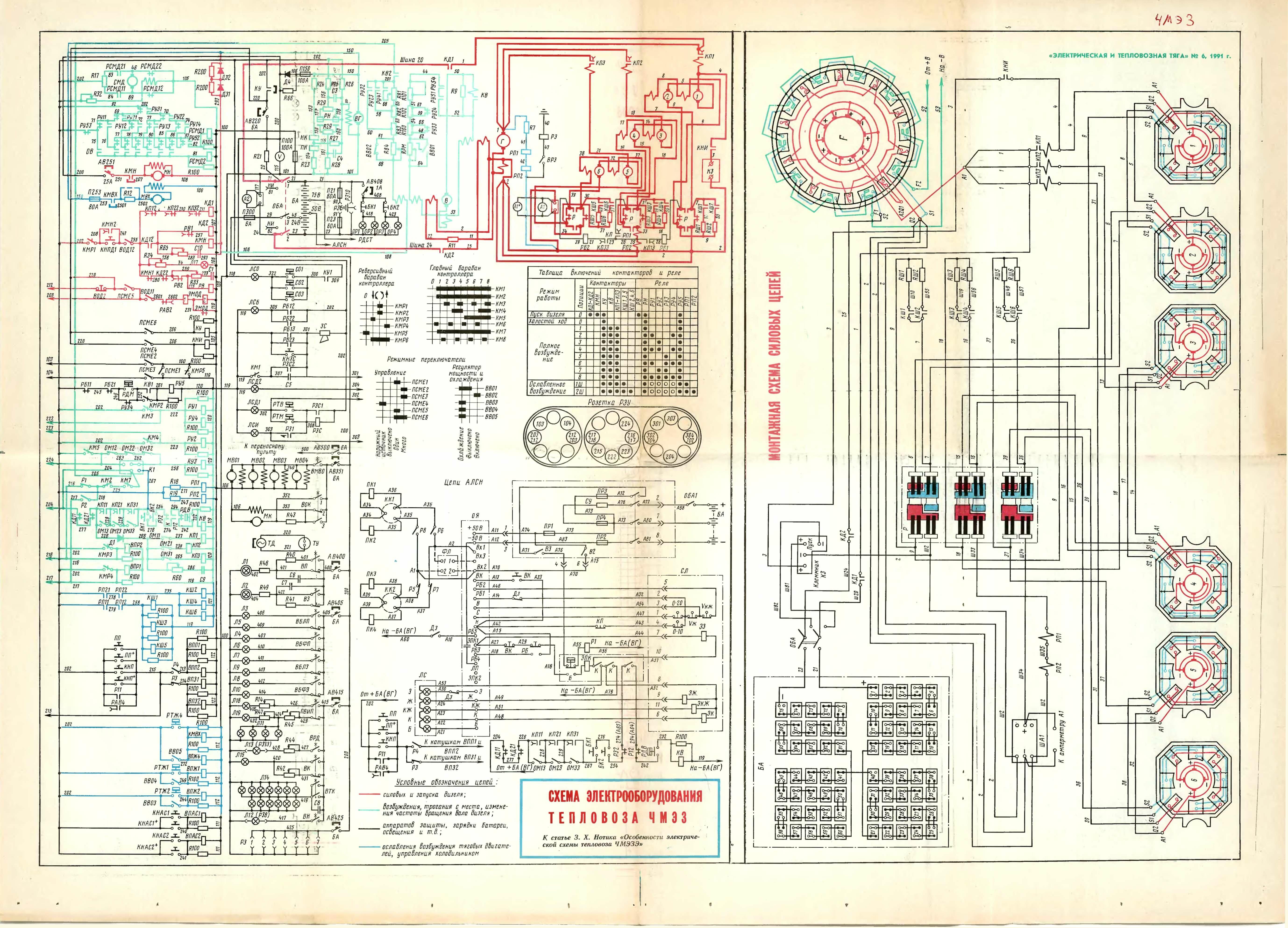 Диодная схема электрическая